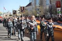 Бессмертный полк в Туле. 9 мая 2015 года., Фото: 39