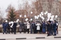 День памяти жертв ДТП. 16.11.2014, Фото: 30