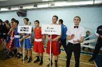 Турнир по боксу памяти Жабарова, Фото: 5