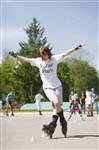 Фестиваль дворовых игр, Фото: 119