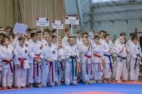 Соревнования по восточному боевому единоборству, Фото: 3