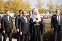 Патриарх Кирилл на Куликовом поле. 21 сентября 2014 года, Фото: 18
