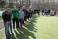 Футбольный турнир ЛДПР на кубок «Время молодых 2016», Фото: 5