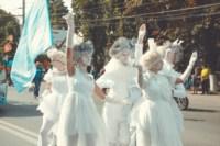 Театральное шествие в День города-2014, Фото: 9
