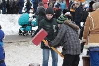 Как туляки провожали зиму на набережной Упы, Фото: 23