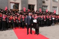 Вручение дипломов магистрам ТулГУ. 4.07.2014, Фото: 213