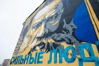 Граффити на ул. Октябрьской, Фото: 20