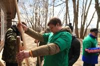 Посадка деревье в Ясной Поляне. 17.04.2015, Фото: 4