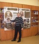 Состоялась презентация книги тульского писателя Михаила Клепова, Фото: 3