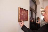 В Кимовске появился музей революции, Фото: 32