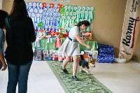 Выставка собак в Туле, Фото: 67