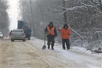 Тула готовится к приезду Президента РФ, Фото: 17