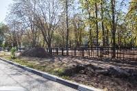 Ремонт Болдинского сквера, Фото: 2