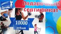 Сколько стоят занятия в тульских фитнес-клубах, Фото: 18