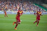 Арсенал-Локомотив 2:0, Фото: 128