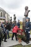 Открытие бюста Николаю Афанасьеву, Фото: 32