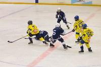 Международный детский хоккейный турнир EuroChem Cup 2017, Фото: 19