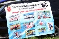 Гонкой на каноэ в Туле открыли сезон навигации, Фото: 7