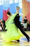 I-й Международный турнир по танцевальному спорту «Кубок губернатора ТО», Фото: 109