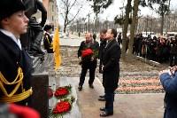 Открытие памятника военным врачам и медицинским сестрам, Фото: 28