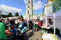 Узловский молочный комбинат на Дне города, Фото: 45