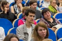 """Антон Долин на фестивале """"Сад гениев"""", Фото: 15"""