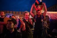 Как туляки поддерживали сборную России в матче с Бельгией, Фото: 51