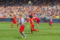 Арсенал-Локомотив 2:0, Фото: 186