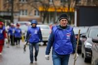В Туле стартовала Генеральная уборка, Фото: 47