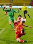 «Арсенал» Тула - «Балтика» Калининград - 1:0, Фото: 52