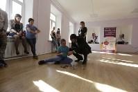 День открытых дверей в студии танца и фитнеса DanceFit, Фото: 58