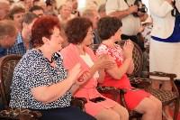 День семьи, любви и верности в Дворянском собрании. 8 июля 2015, Фото: 35
