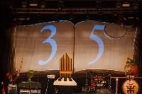 """Группа """"Пикник"""" в Туле, Фото: 68"""