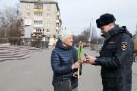 Полиция поздравила тулячек с 8 Марта, Фото: 24