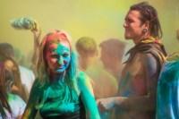 Туляки устроили битву на красках, Фото: 30