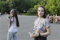 """""""Буги-вуги попурри"""" в Центральном парке. 18 мая 2014, Фото: 40"""