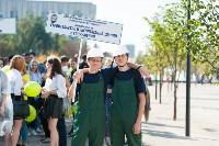 В Туле более 2500 учащихся вузов и колледжей посвятили в студенты, Фото: 23