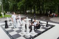 """""""Большие шахматы"""" в Центральном парке, Фото: 23"""