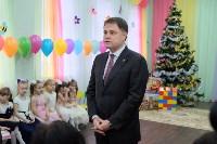 Открытие детского сада №34, 21.12.2015, Фото: 18
