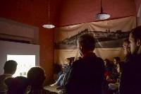 Склеп, кобры, мюзикл и полуночный дозор: В Тульской области прошла «Ночь музеев», Фото: 31