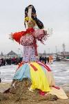 Масленица на берегу Упы, Фото: 16