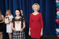 Тульским студентам вручили именные стипендии, Фото: 33