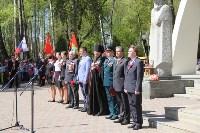 День Победы в Новомосковске, Фото: 12