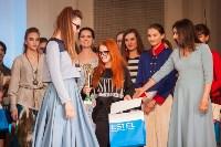 Фестиваль Fashion Style 2017, Фото: 436