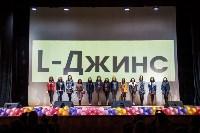 """Конкурс """"Мисс Студенчество Тульской области 2015"""", Фото: 31"""