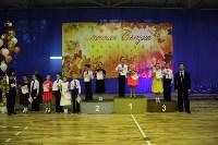 Танцевальный турнир «Осенняя сказка», Фото: 147