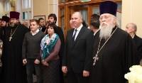 Рождественский прием в Тульской православной гимназии, Фото: 4