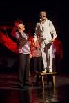 Камерному драматическому театру 20 лет, Фото: 60