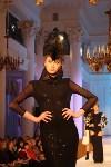 Всероссийский конкурс дизайнеров Fashion style, Фото: 176