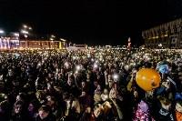 """Концерт группы """"Браво"""" на День города-2015, Фото: 16"""